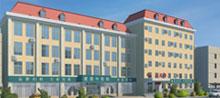 齐齐哈尔玛利亚妇科医院妇科